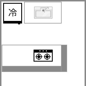 II型キッチン